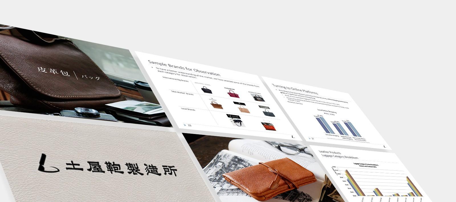 Tsuchiya-fashion-brand-strategy-2