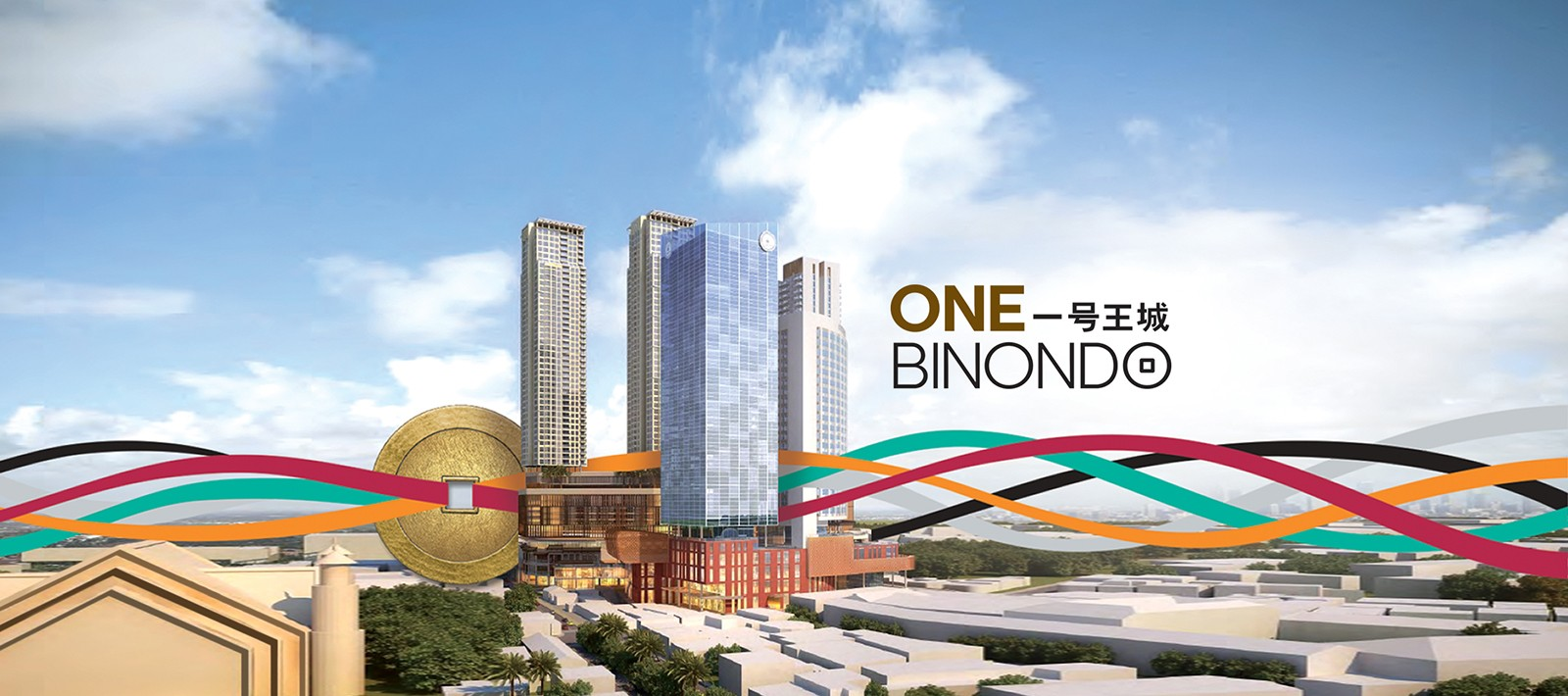 One-binondo-property-destination-branding-2