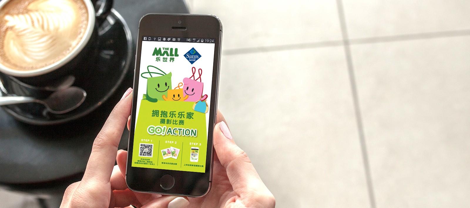 App development for Walmart The mall