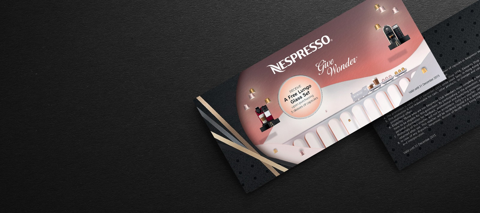 Integrated marketing for Nespresso