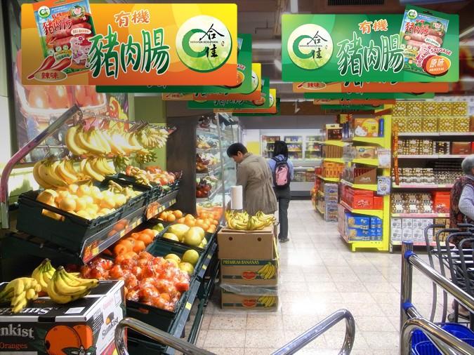 Supermarket tag