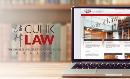 CUHK Faculty of Law Website image